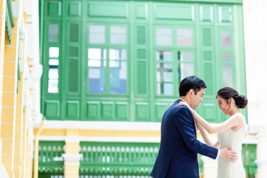 เต้นรำแต่งงาน
